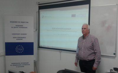 Multiplier Event in Sofia